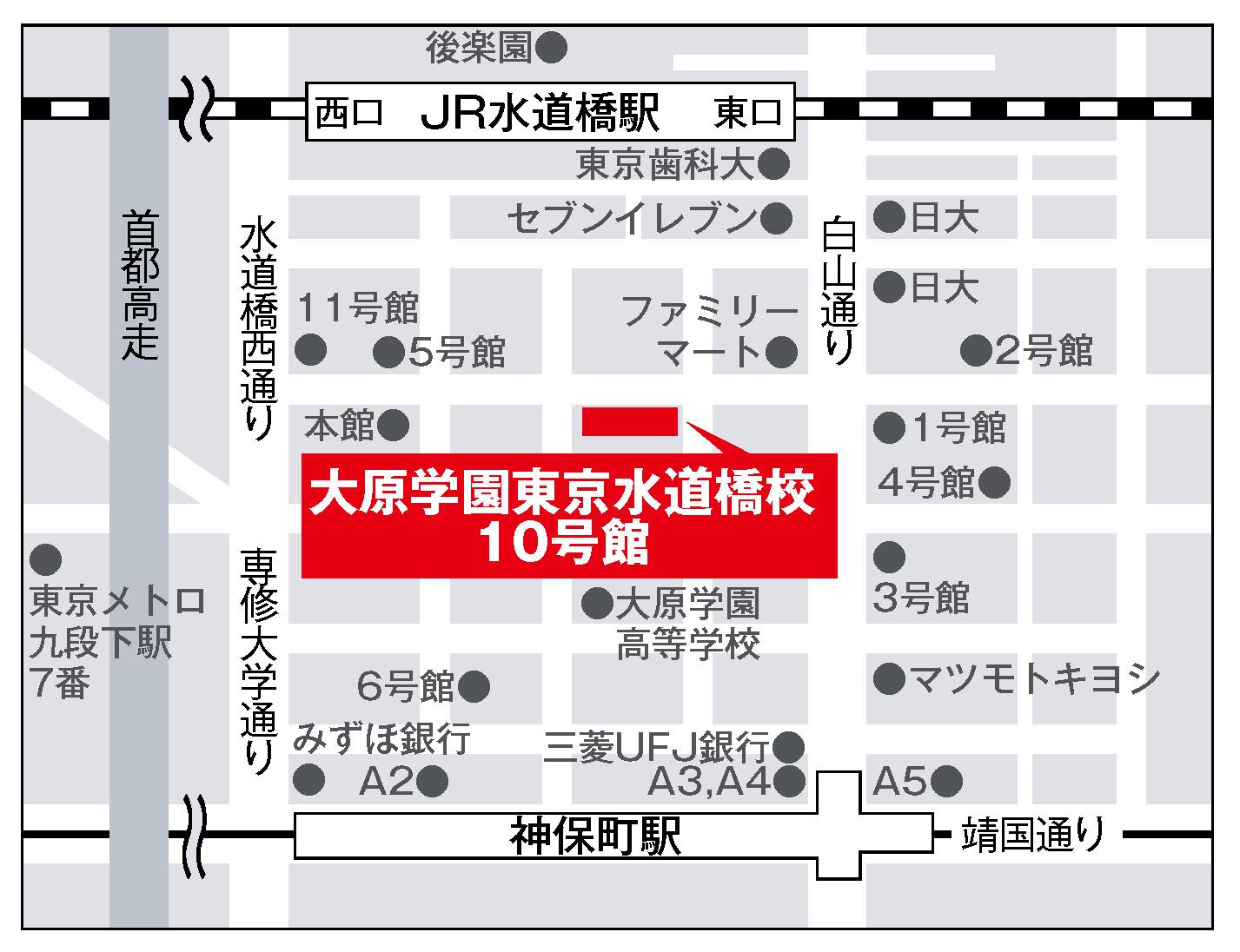 文書名20200703_正社員支援3パターン0624(最終) _大原学園東京水道橋校