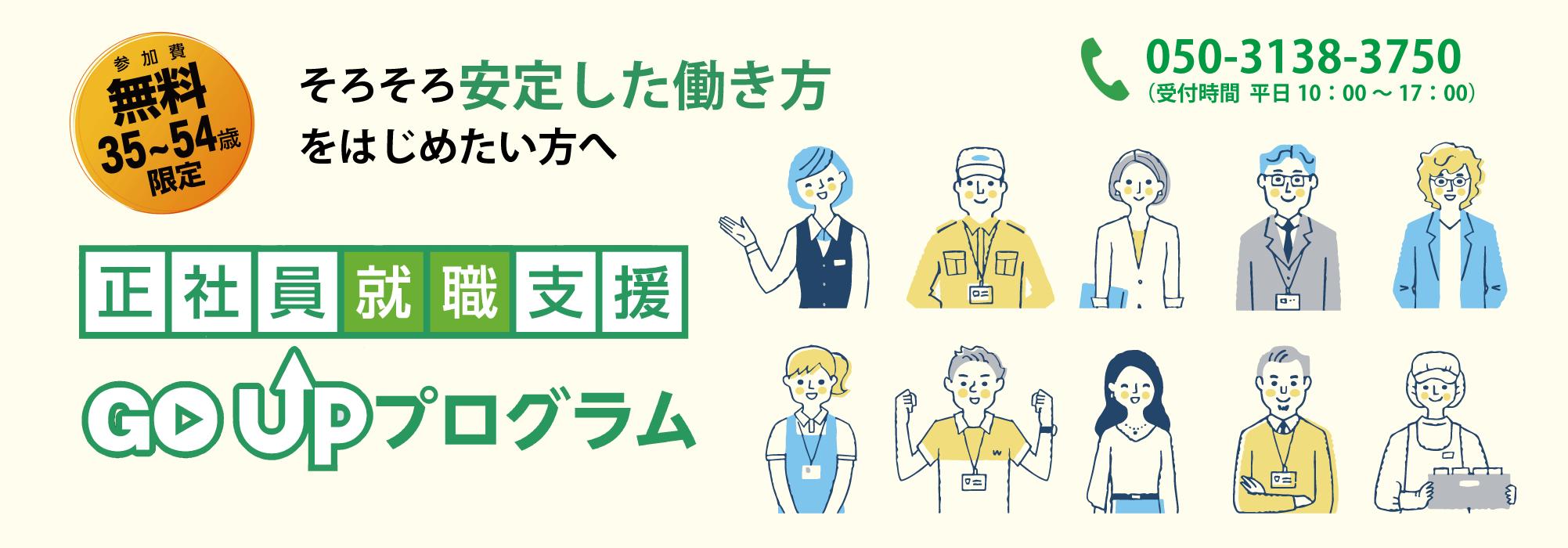 20210613メインビジュアル東京