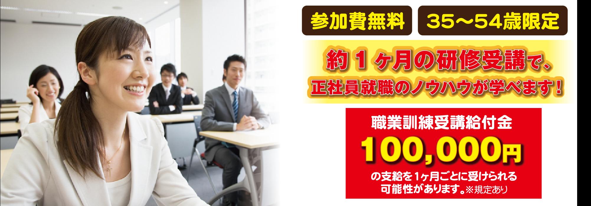 20210726メインビジュアル東京_埼玉LP用ver302